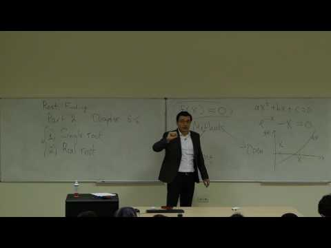 Computational Physics Lecture 6, Root Finding and Bracketing Methods.