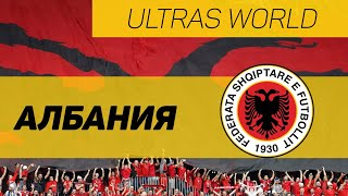 Это Тирана This is Tirana english subtitles