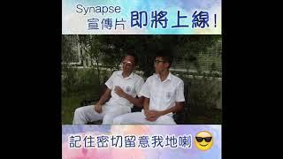 2017-2018 香港仔浸信會呂明才書院 候選學生會 Sy
