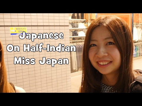 Japanese React to Half-Indian Miss World Japan Priyanka Yoshikawa (Interview)