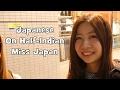 Japanese React to Half-Indian Miss World Japan Priyanka Yoshikawa (Interview)