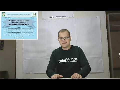 Інтернет-Центр РОУНБ: Вебконференція