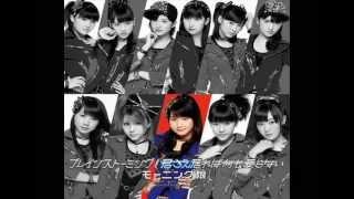 Morning Musume - Sayashi Riho Solos [Main Singles]