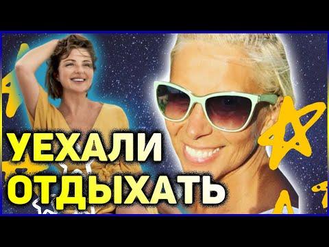 Санаторий за 480 000 рублей Как сейчас отдыхают бедные звезды