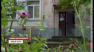 видео Виды фундамента в севастополе
