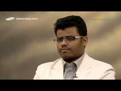 Samsung Medical Center - Fellowship Program Interview