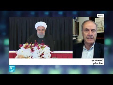 واشنطن توجه دعوة جديدة لجمهورية إيران الإسلامية لبدء حوار -بلا شروط مسبقة-