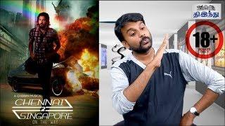Chennai 2 Singapore Review | Gokul Anand | Abbas Akbar | Ghibran | Selfie Review