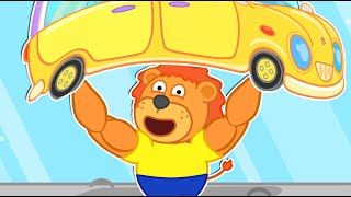 Lion Family 💪 I am Strong. Fitness for Children | Cartoon for Kids