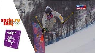 XXII Зимние Олимпийские Игры.Фристайл.Слупстайл.Женщины.Финал.11.02.2014