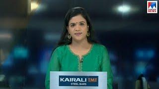 സന്ധ്യാ വാർത്ത   6 P M News   News Anchor - Shani Prabhakaran   October 15, 2018