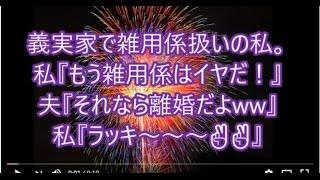 引用 http://ikarishintou.com/archives/61003549.html.