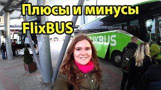 flixbus - обзор автобуса и отзыв. Поездка из Братиславы в Прагу. Плюсы и минусы