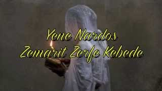 "Mezmur ""Yene Nardos"" by Zerfe Kebede with Lyrics"