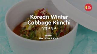 Kimjang Project: Korean Winter Cabbage Kimchi