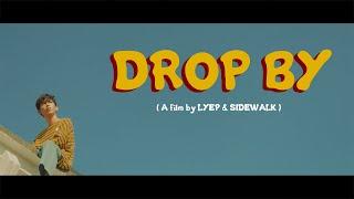 리엡 (LYEP) - Drop by M/V