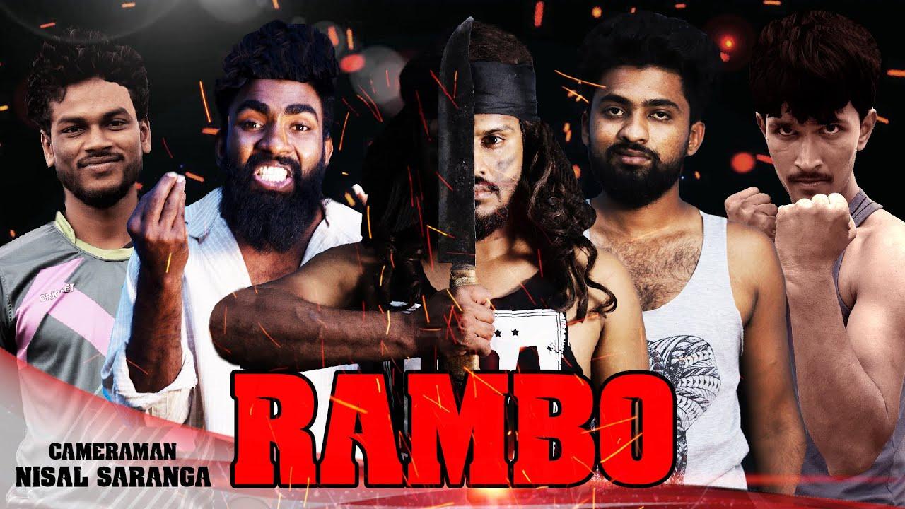 Download රම්බෝ | RAMBO | Vini Productions
