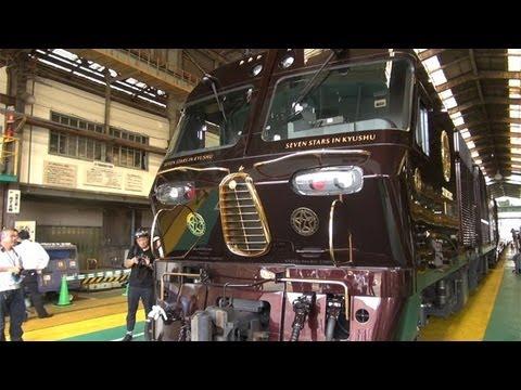 九州の豪華列車に人気集中!
