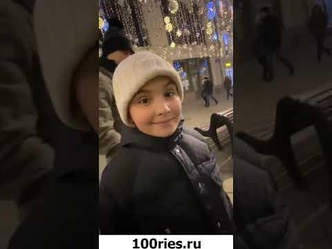 Анна Нетребко Новости от 18 января 2020