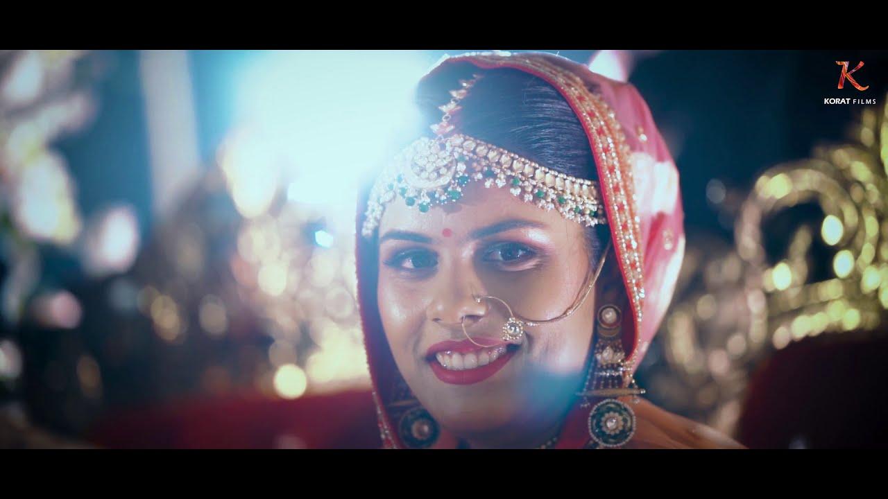 Best Wedding Highlight 2021 || Rutu + Yugank || Korat Films