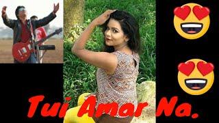 Tui Amar Na Full HD Official Music Video.