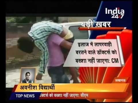 Delhi Police's Crime Branch Busted Sex Racket Operated In Delhi