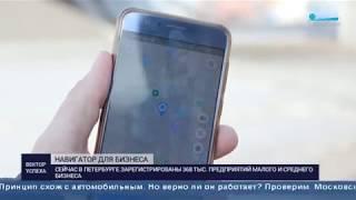 Смотреть видео Телеканал Санкт Петербург 13 марта онлайн