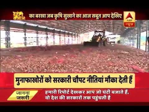 Ghanti Bajao: PM Modi says tomato, potato and onion are 'TOP' priority but farmers tel