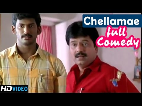 Chellamae Tamil Movie Comedy Scenes | Vishal | Reema Sen | Bharath | Harris Jayaraj | Gandhi Krishna