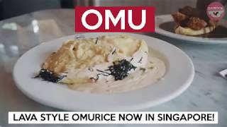 Viral Lava-Style Omurice That Took The Internet By Storm At Suntec City | OMU