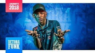 Baixar MC Neguinho do ITR - Toca o Berrante Seu Moço (DJ KR3) e MC Tavinho