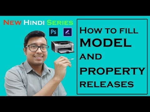 Model Release Form  Property Release Form In Shutterstock. How To Fill. Hindi Guide