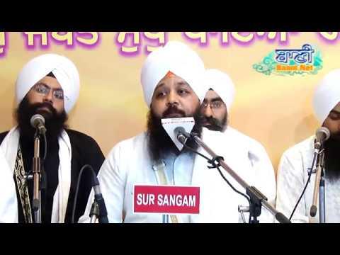 Bhai-Amandeep-Singh-Ji-Bibi-Kaulan-Ji-At-G-Sis-Ganj-Sahib-On-23-June-2017