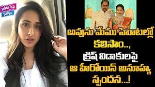 Pragya Jaiswal Shocking Comments On Krish Divorce | Tollywood | Movie Updates | YOYO Cine Talkies