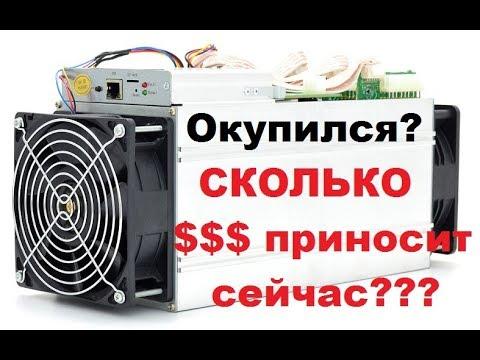 🔴 Вся Правда о Antminer S9 I Брать или нет?