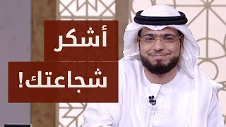 سعودي أخطأ خطأ كبير ولم يتعظ حتى وجد زوجته تقوم بذات الخطأ! فما نصيحة الشيخ وسيم يوسف له؟!