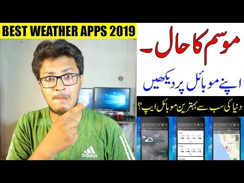 Best 3 Weather Apps 2019 For Accurate Results?