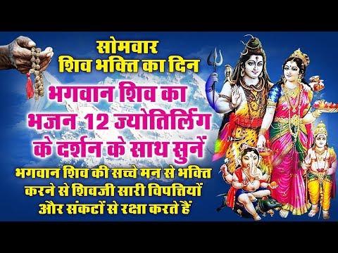 भगवान-शिव-की-सच्चे-मन-से-भक्ति-करने-से-शिवजी-सारी-विपत्तियों-और-संकटो-से-रक्षा-करते-हैं