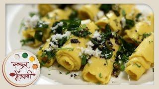 Homemade Khandvi - सुरळीची वडी | Suralichi Vadi | Recipe by Archana in Marathi | Easy Gujarati Snack