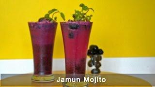 Jamun Mojito