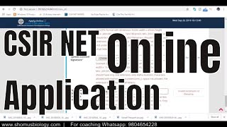 CSIR NET form December 2018 - How to apply CSIR NET online application form?
