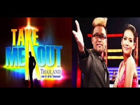 Take Me Out Thailand - 24 ตุลาคม 2558 (24 Oct 2015) Full