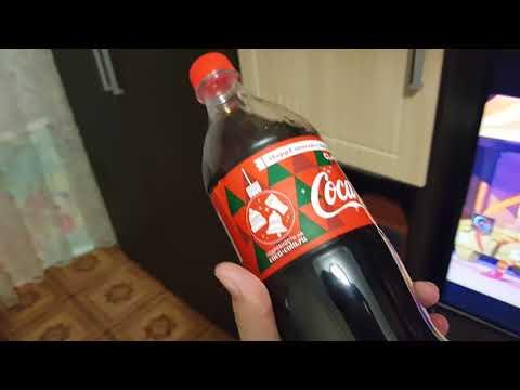 Coca-Cola новогодняя акция 2018-2019