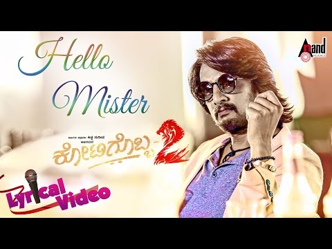Kotigobba 2 | Hello Mister Lyrical Video | Kannada Movie 201
