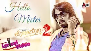 Kotigobba 2 | Hello Mister Lyrical Video | Kannada Movie 2016 | Kiccha Sudeep, Nithya Menen
