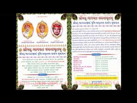 Invitation for bhagwat saptah youtube invitation for bhagwat saptah stopboris Gallery