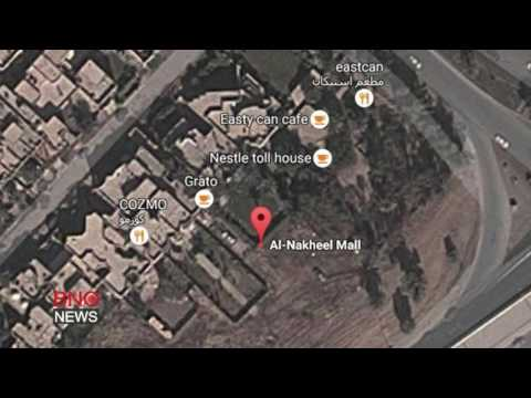 Explosion hits Al-Nakheel Mall in Baghdad, at least 10 dead