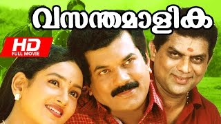 Malayalam Full Movie | Vasanthamalika [ HD ] | Comedy Movie | Ft. Mukesh, Uma, Jagathi Sreekumar