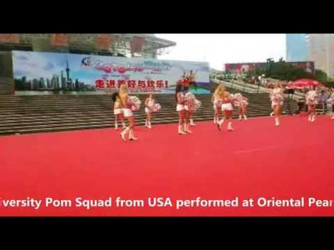 2016 Shanghai Tourism Festival public show-Texas Tech University Pom Squad, USA-1