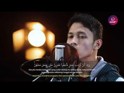 Surat Ath Thalaq Ibrohim El Haq